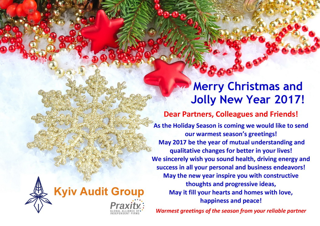 22.12.2016: Season\'s greeting from Kyiv Audit Group!: