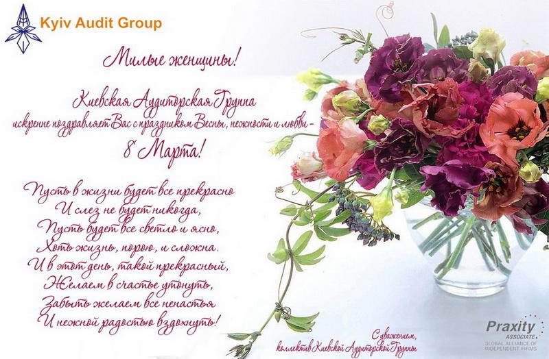 Стих к поздравлению цветы 876