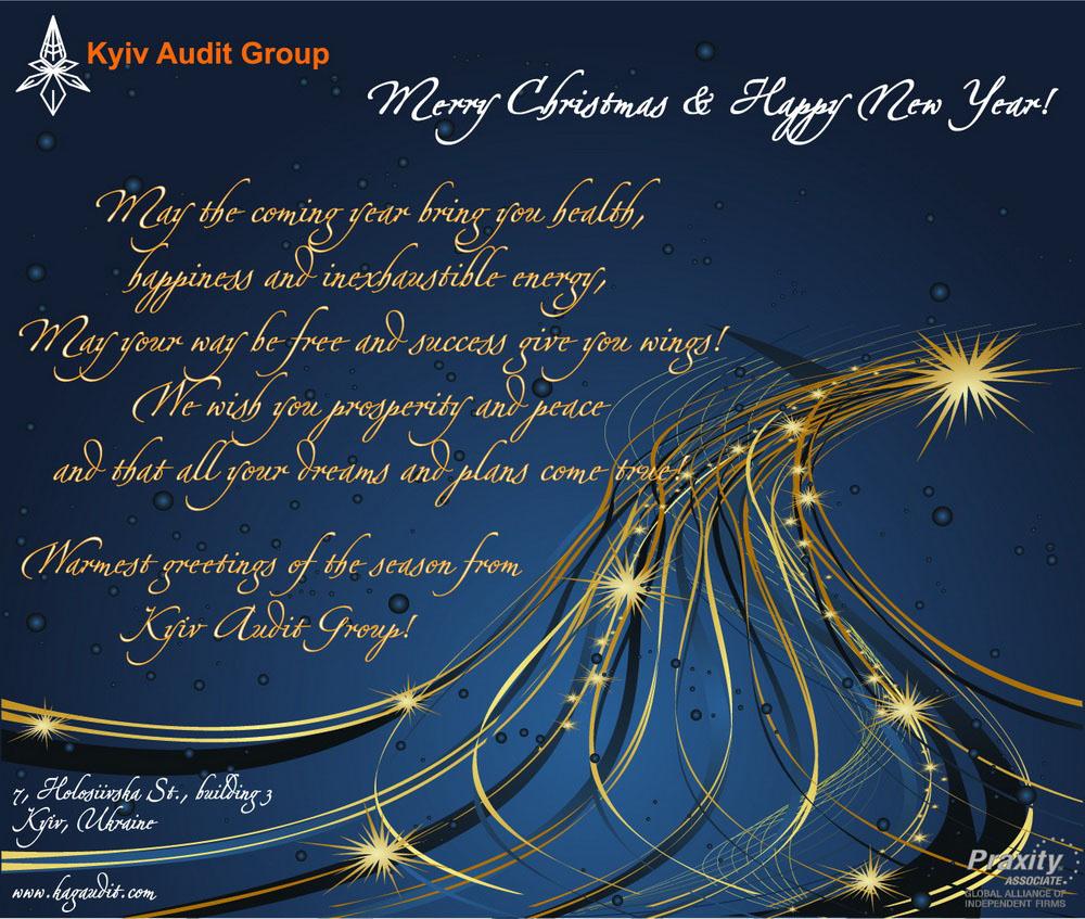 2010 з новим роком та різдвом христовим